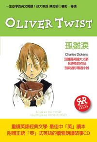 一生必學的英文閱讀:孤雛淚(中英對照+英式英語朗讀CD)