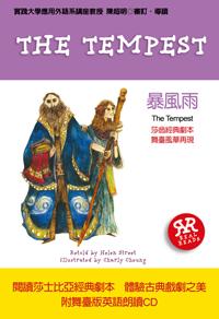 一生必學的英文閱讀:暴風雨(中英對照+朗讀故事CD)