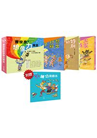 曹俊彥的想像力寶盒(盒裝一套全三本,附贈「想像力寶盒:練功遊戲本」)